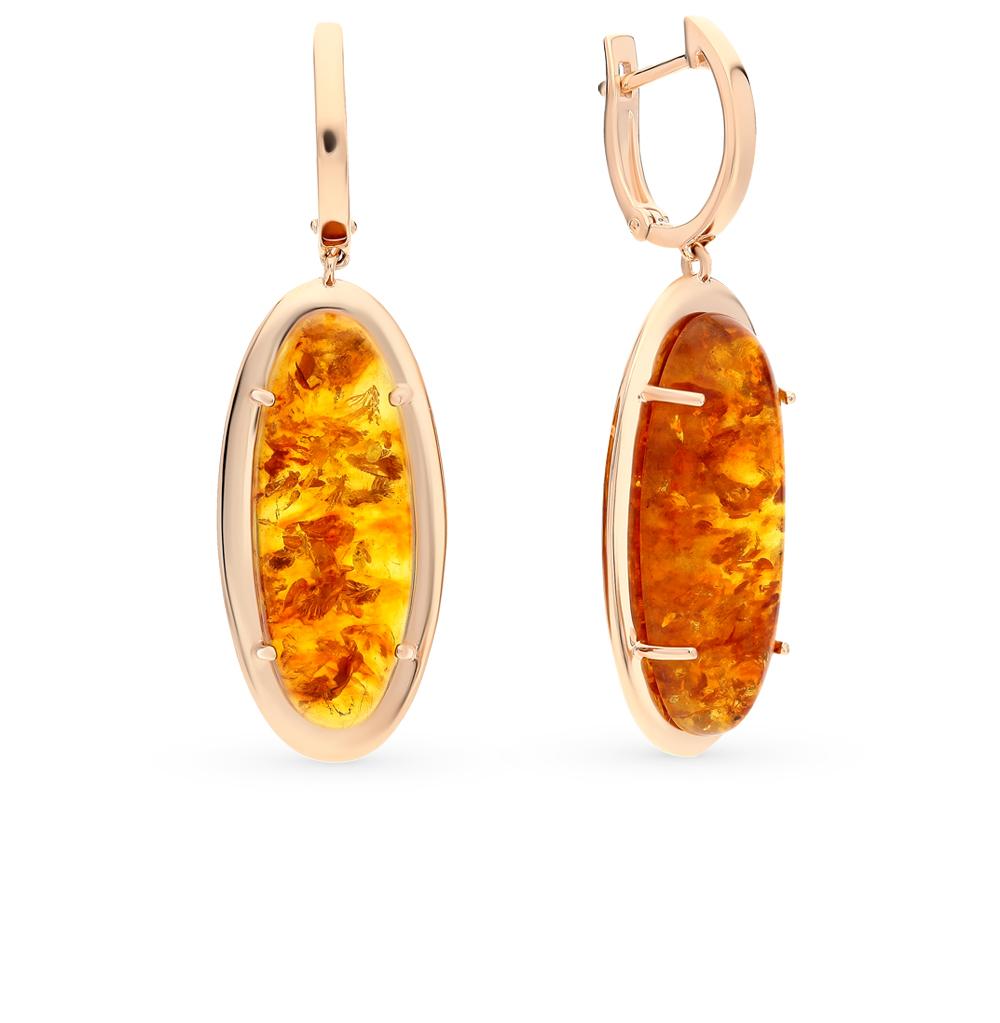 Фото «золотые серьги с янтарём»