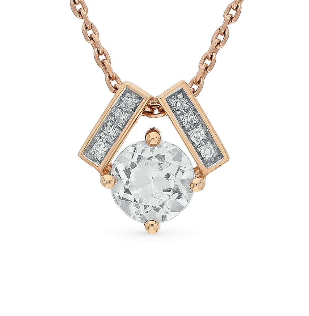 золотая подвеска с бриллиантами и топазами SUNLIGHT