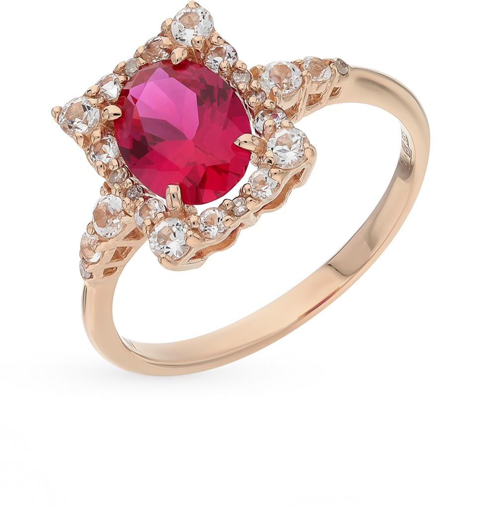 золотое кольцо с бриллиантами, топазами и рубинами SUNLIGHT