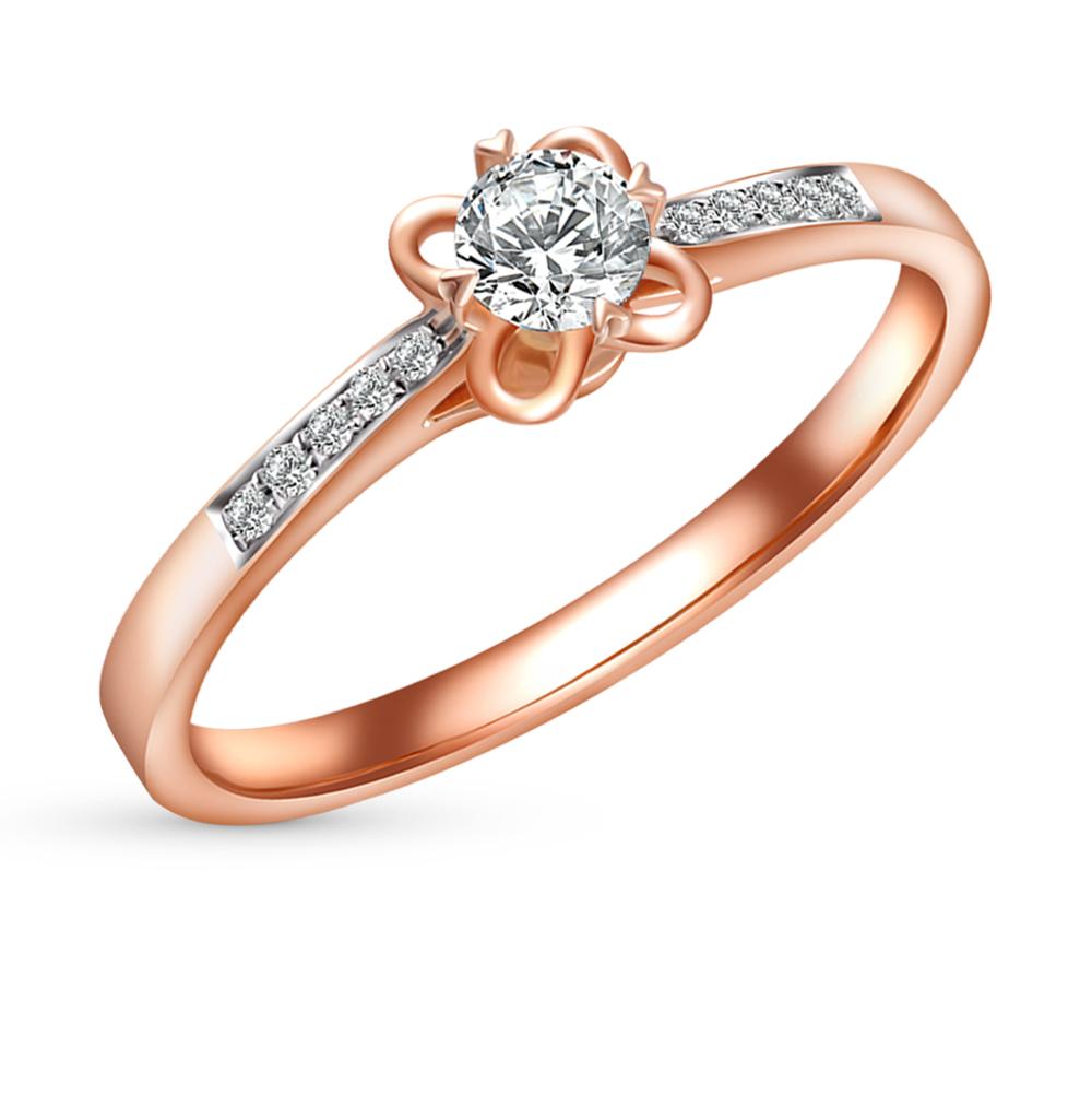 кольцо золотое с бриллиантом купить