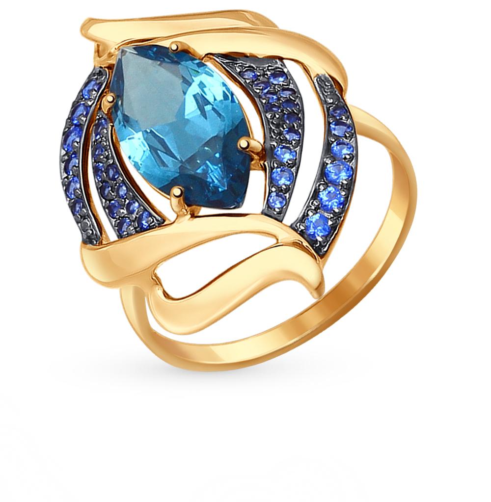 Фото «золотое кольцо с ситаллами и фианитами»
