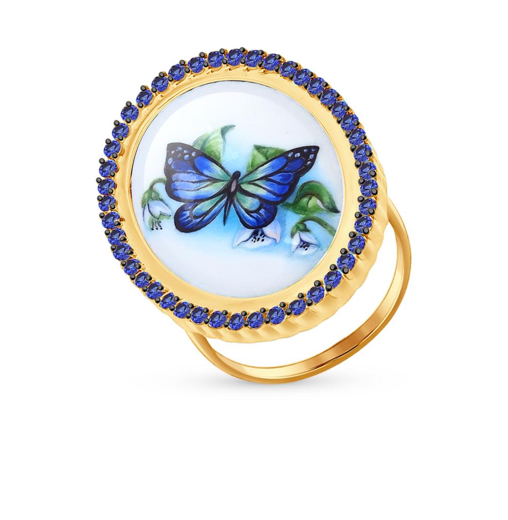 Фото «золотое кольцо с корундом и фианитами»